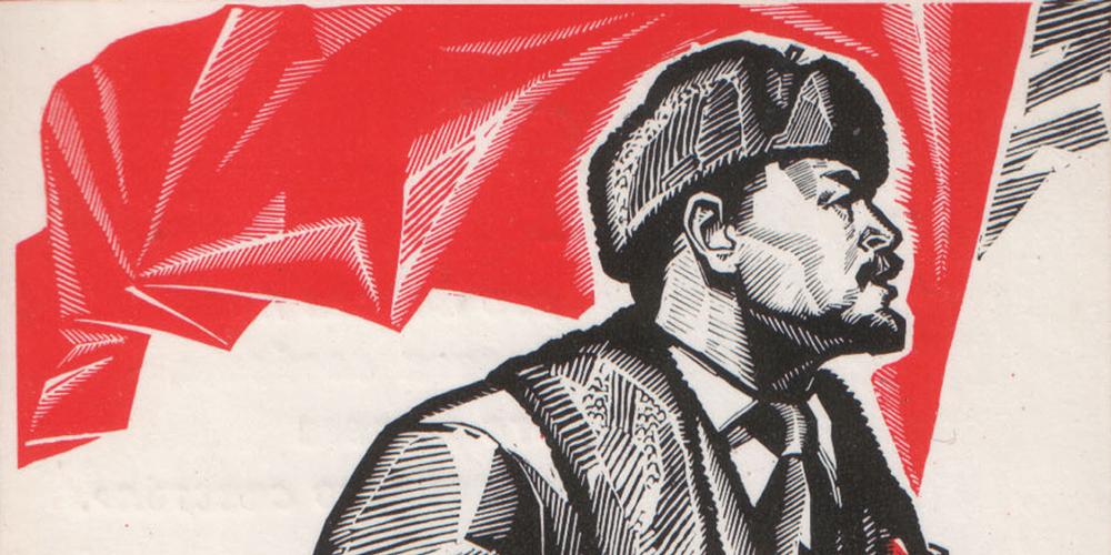 Carta aos Comitês Distritais da Organização de Petrogrado do POSDR (bolcheviques)