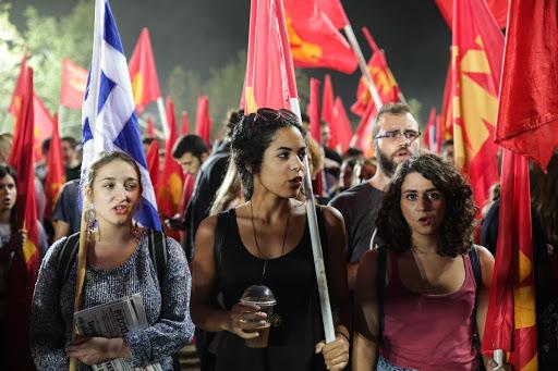 Resolução do XVIII Congresso do Partido Comunista da Grécia